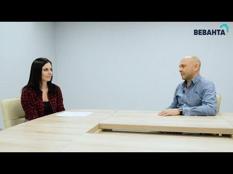 """Главный инженер СК """"Веванта"""" отвечает на вопросы о работе в компании"""