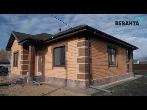 """Проект дома """"Брусника"""". Строительство одноэтажных домов под ключ Тюмень"""