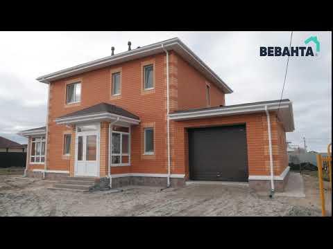 """Проект дома """"Афины"""". Строительство частных домов под ключ Тюмень"""