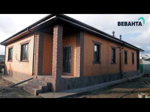 """Проект дома """"Любимые соседи"""". Строительство одноэтажных домов под ключ Тюмень"""