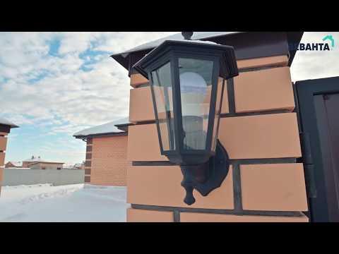 """Обзор одноэтажного дома с гаражом по проекту """"Холидей"""". СК Веванта. Тюмень."""